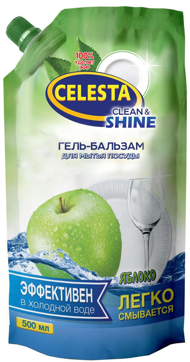 Гель-бальзам для мытья посуды Celesta, с ароматом яблока, 500 мл набор пластиковых мисок для супа celesta festival цвет белый 500 мл 12 шт