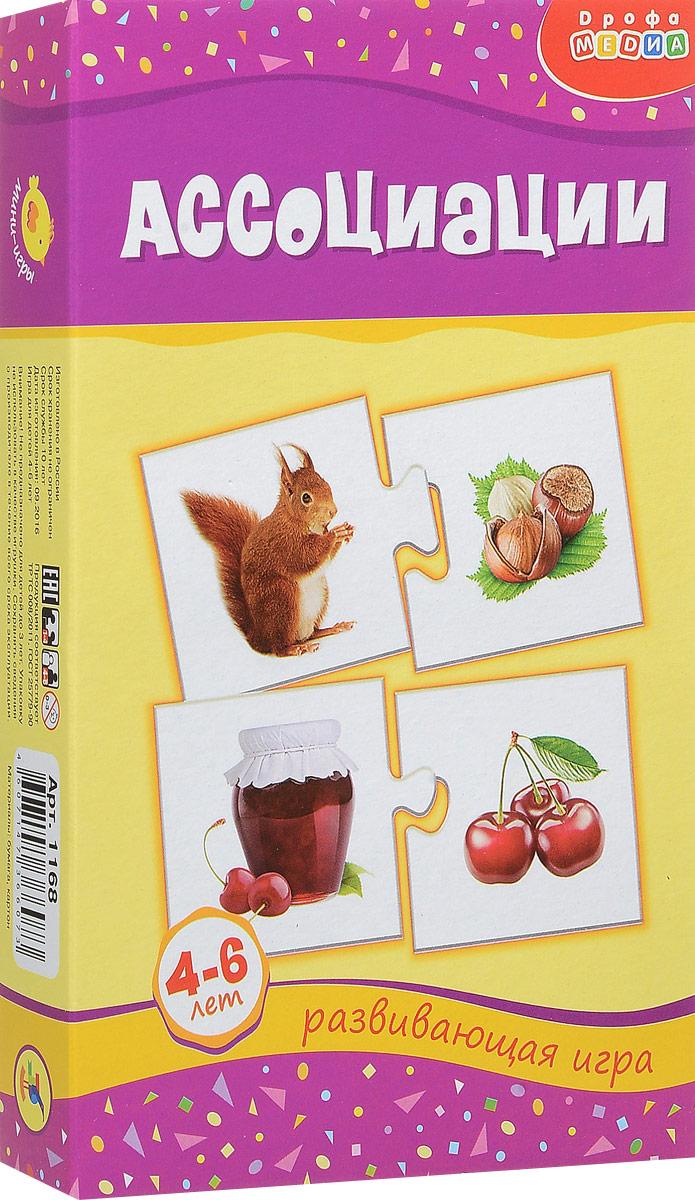 Дрофа-Медиа Пазл для малышей Ассоциации дрофа медиа ассоциации любимые сказки