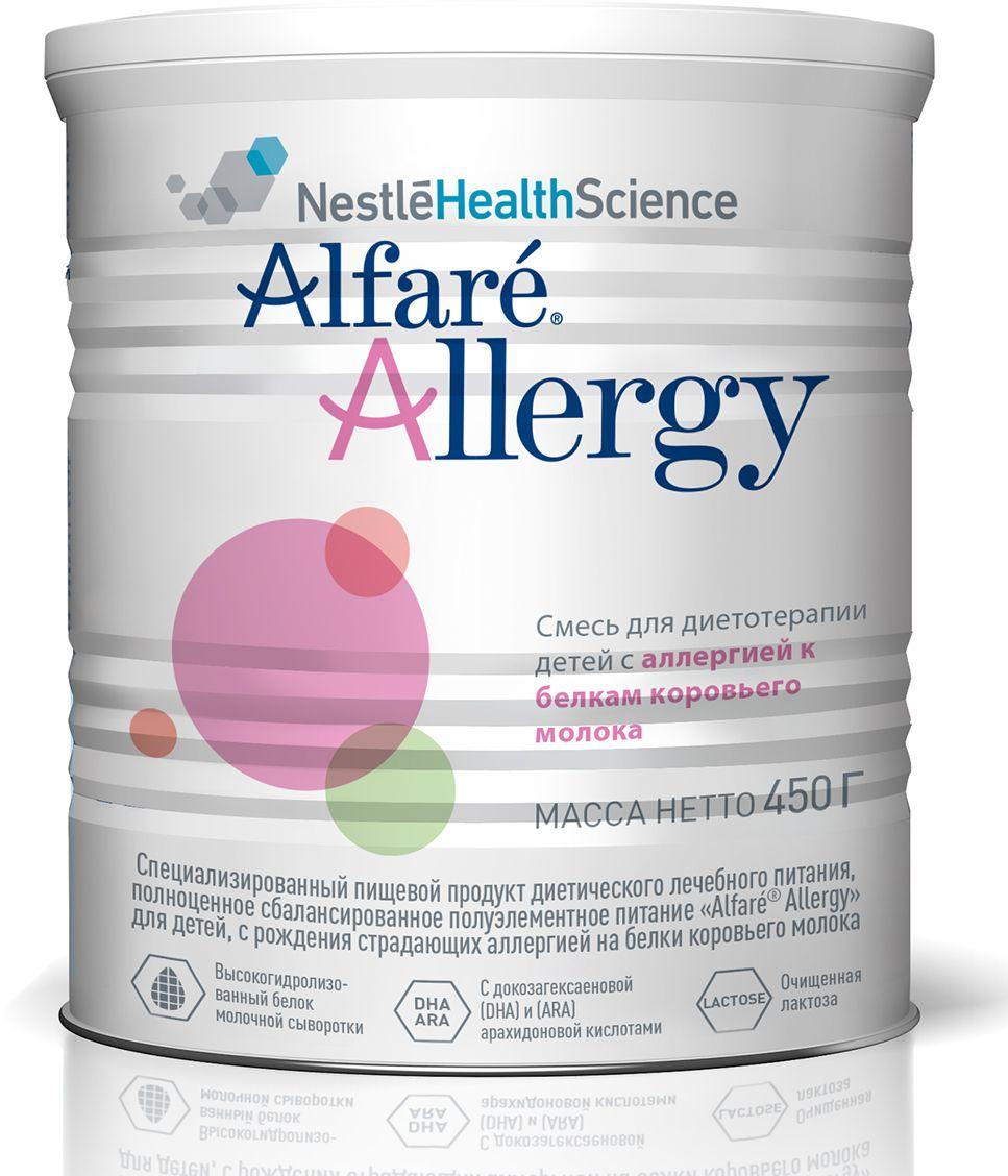 Alfare Allergy Смесь полуэлементная для детей с рождения страдающих аллергией к белкам коровьего молока, 450 г electrolux efs1w allergy plus 9001677682