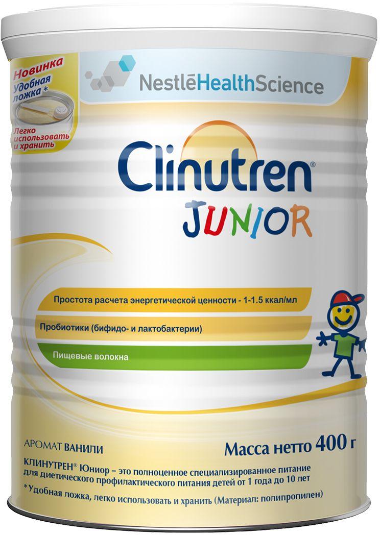 Clinutren Junior Специализированный пищевой продукт диетического профилактического питания для детей 1-10 лет, 400 г для тела после 50 лет