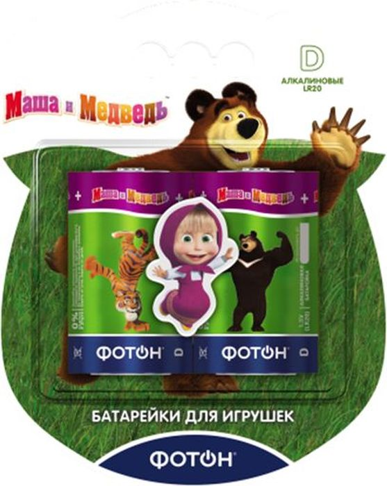Фотон Элемент питания LR20 ВP2 Маша и Медведь + наклейка