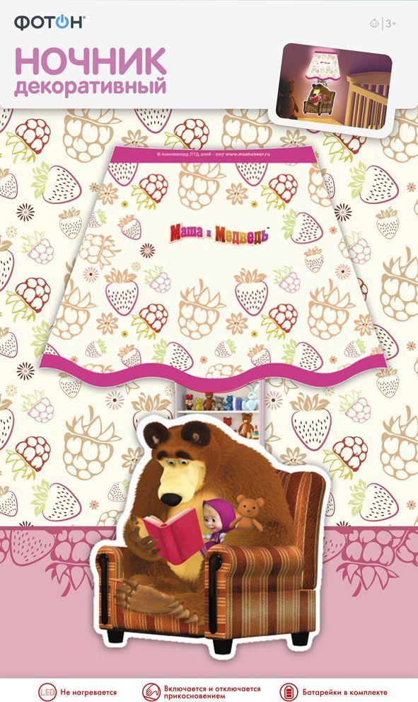 Фото - Фотон Ночник декоративный Маша и чтение ночник декоративный фотон маша и медведь маша и чтение dnm 01