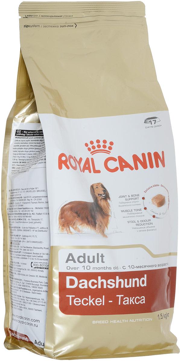 """Корм сухой Royal Canin """"Dachshund 28"""", для собак породы такса с 10 месяцев, 1,5 кг"""