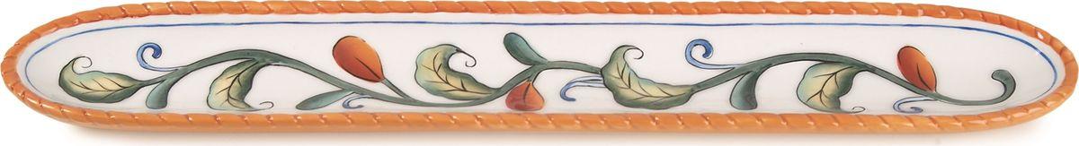Блюдо Fitz and Floyd Блюдо для оливок Рикамо, Керамика