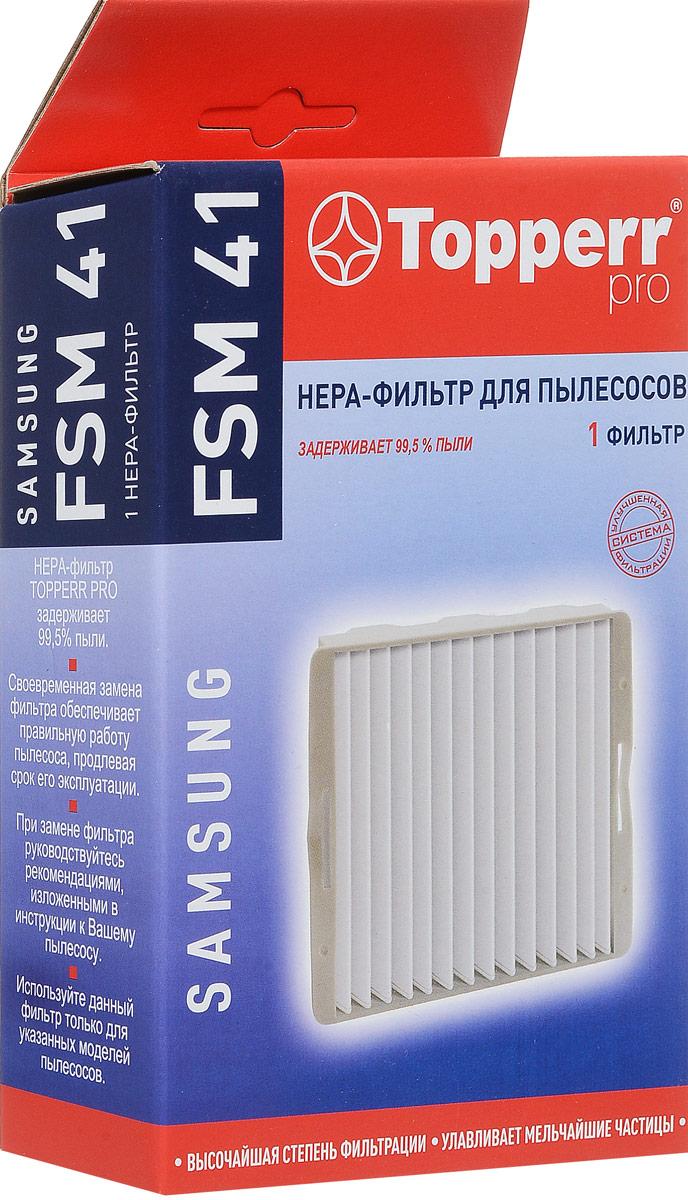 Topperr FSM 41 HEPA-фильтр для пылесосовSamsung