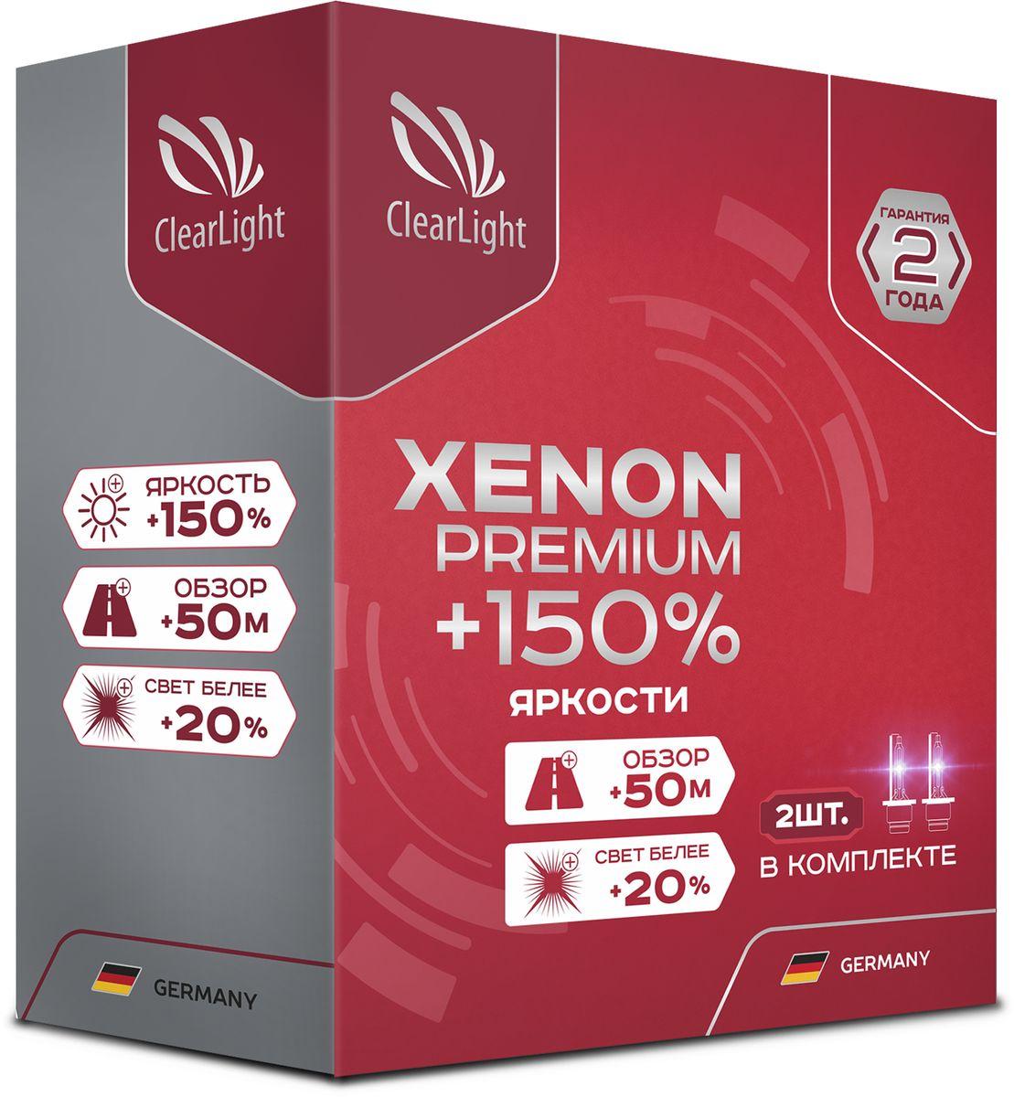 Лампа автомобильная ксеноновая Clearlight Xenon Premium+150%, цоколь HB4, 5000 К, 35 Вт, 2 шт лампа автомобильная ксеноновая clearlight xenon premium 150% цоколь d2r 5000 к 35 вт 2 шт