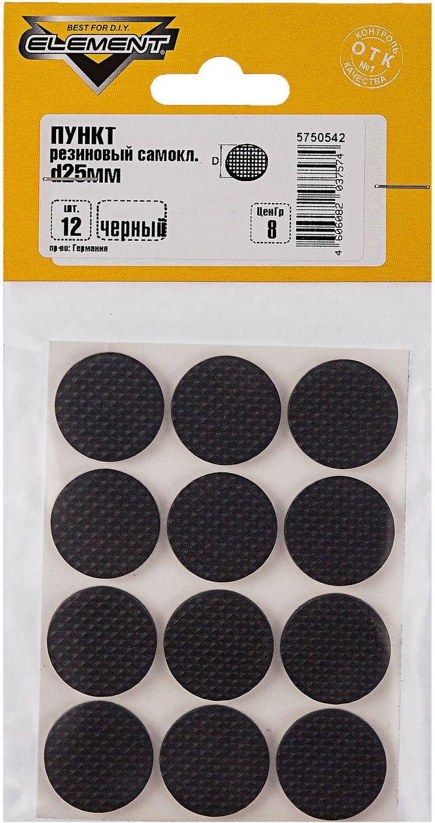 Пункт Element, резиновый, самоклеящийся, цвет: черный, диаметр 25 мм, 12 шт5750542Самоклеящийся резиновый пункт Element защищает от царапин, поглощает шум и вибрацию от домашней аудиоаппаратуры.