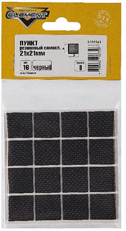 Пункт Element, резиновый, самоклеящийся, цвет: черный, 21 х 21 мм, 16 шт пункт element резиновый самоклеящийся цвет черный диаметр 40 мм 4 шт