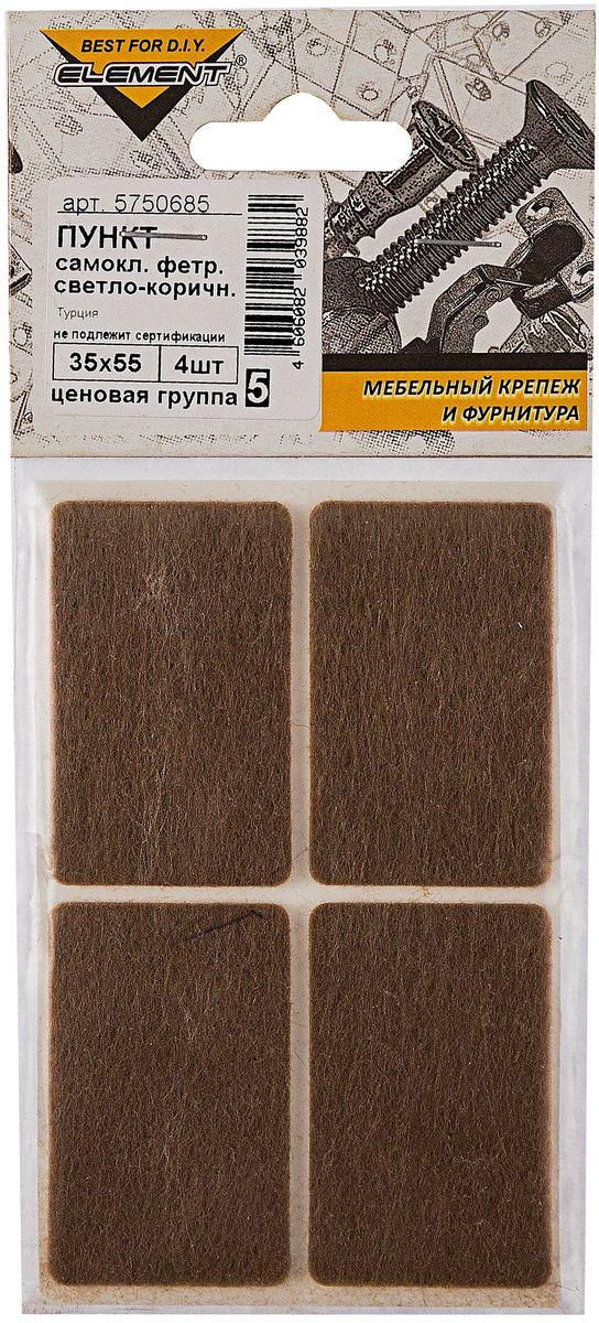 Пункт Element, фетровый, самоклеящийся, цвет: светло-коричневый, 35 х 55 мм, 4 шт пункт element резиновый самоклеящийся цвет черный диаметр 40 мм 4 шт