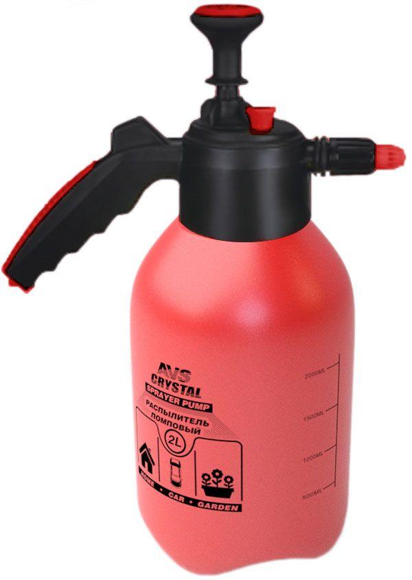 Распылитель помповый AVS CW-02, 2 л распылитель курс 76366 ручной помповый 1 5 литра