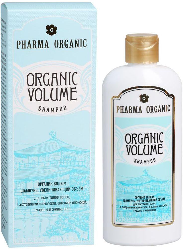 Greenpharma Органик Волюм Шампунь, увеличивающий объем для всех типов волос, с экстрактом жимолости, ангелики японской, гуараны и женьшеня, 250 мл