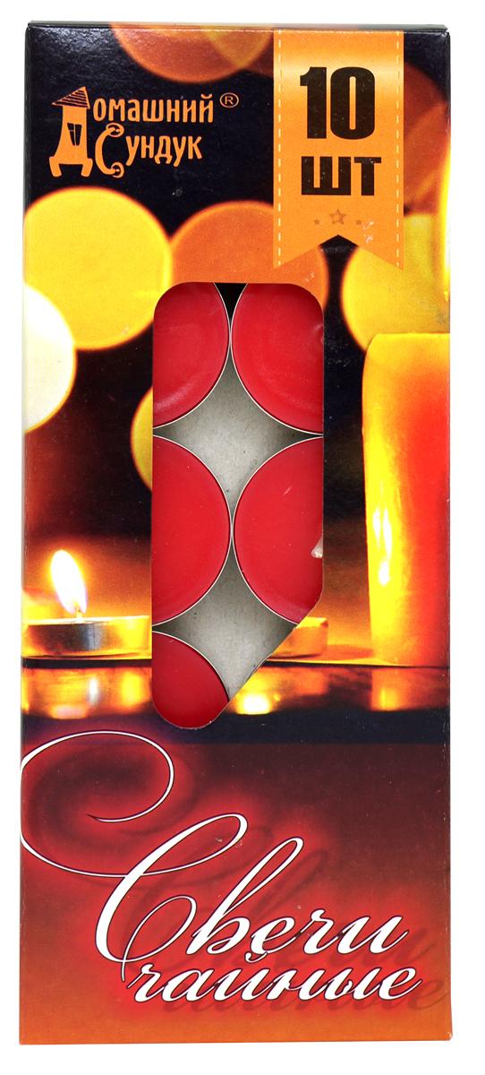 Набор чайных свечей Домашний сундук, ароматизированные, 10 шт гифтман набор свечей фиалка ароматизированные столбики 4 6см 2 шт время горения 6 ч