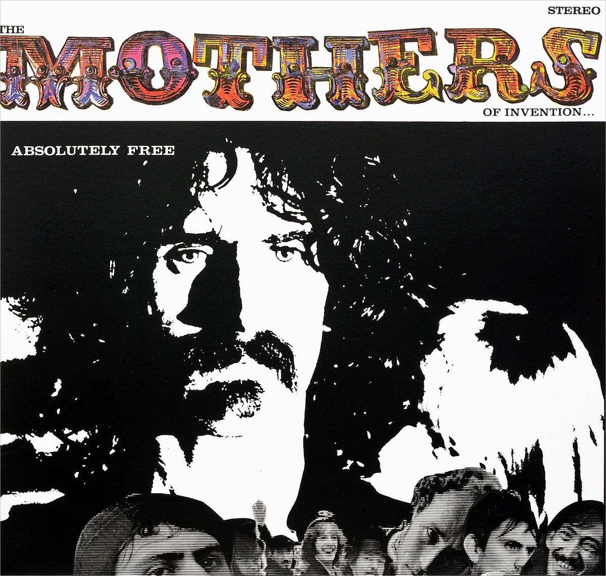 лучшая цена Фрэнк Заппа Frank Zappa. Absolutely Free (LP)