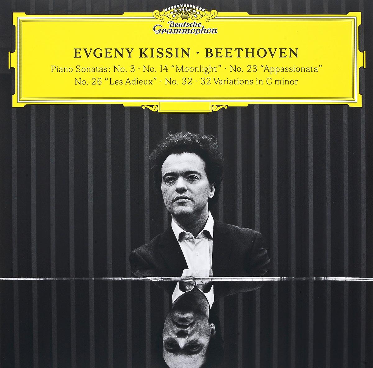 лучшая цена Yevgeny Kissin. Evgeny Kissin / Beethoven (3 LP)
