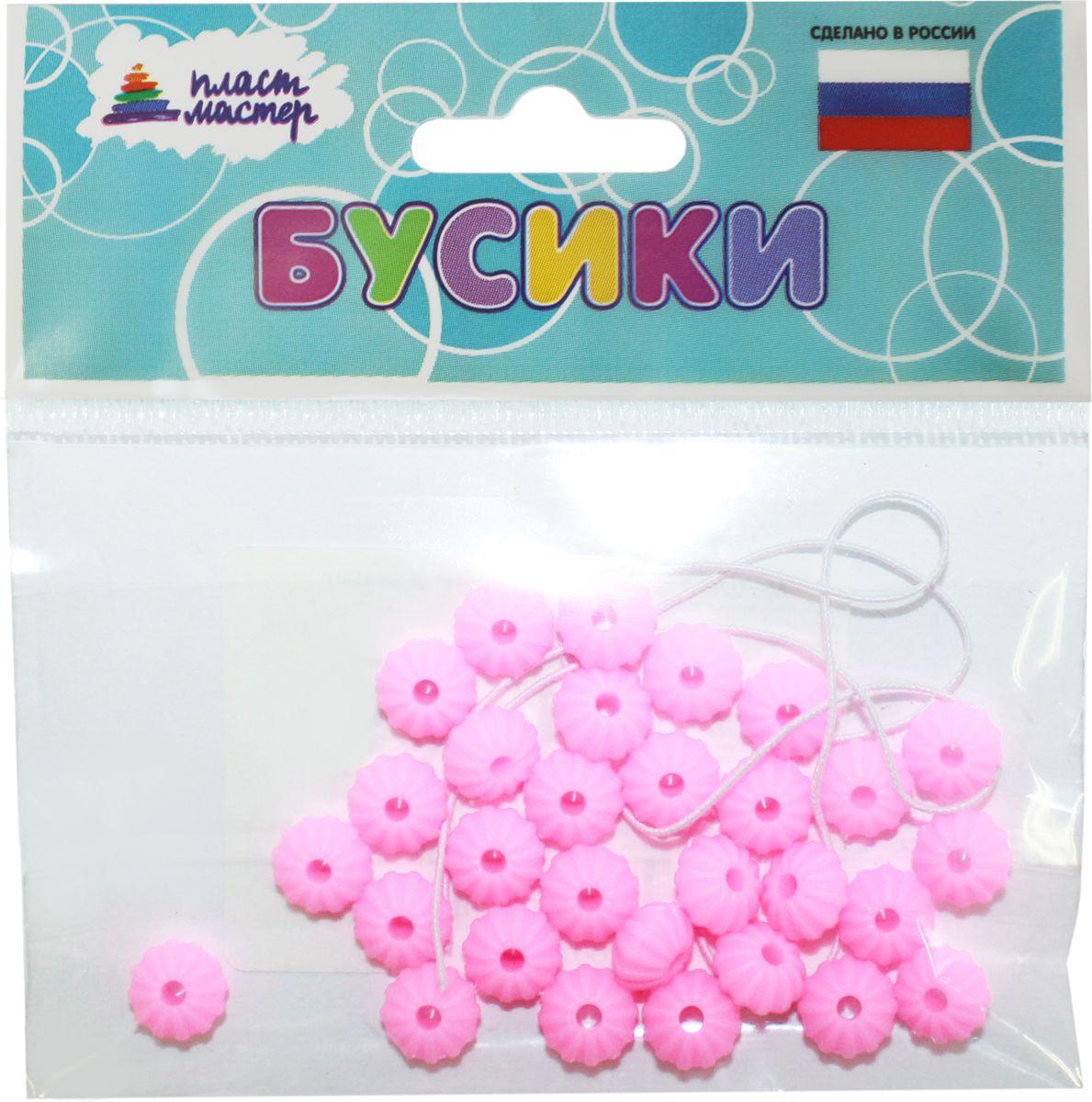 Пластмастер Набор бусин Цветочек цвет розовый автомобиль пластмастер малютка зефирки цвет в ассортименте 31172
