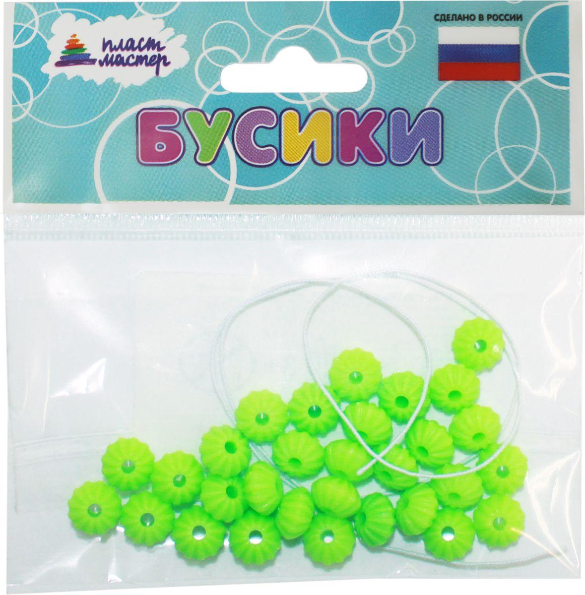 Пластмастер Набор бусин Цветочек цвет зеленый автомобиль пластмастер малютка зефирки цвет в ассортименте 31172