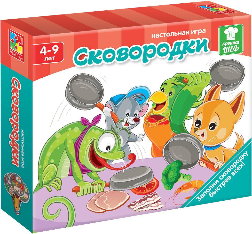 Vladi Toys Настольная игра Сковородки настольная игра обучающая vladi toys сковородки vt2309 09