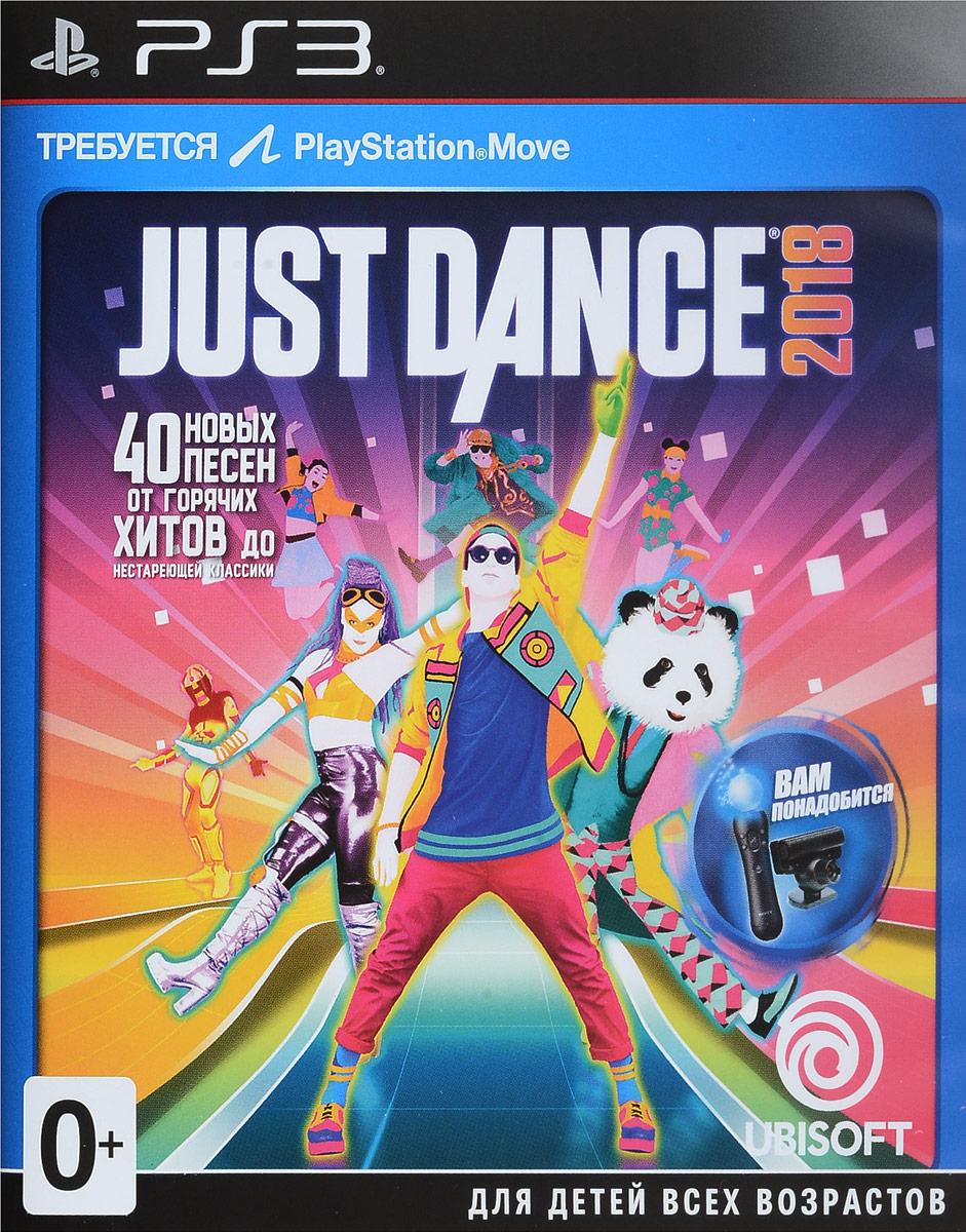 Just Dance 2018 (PS3) недорго, оригинальная цена