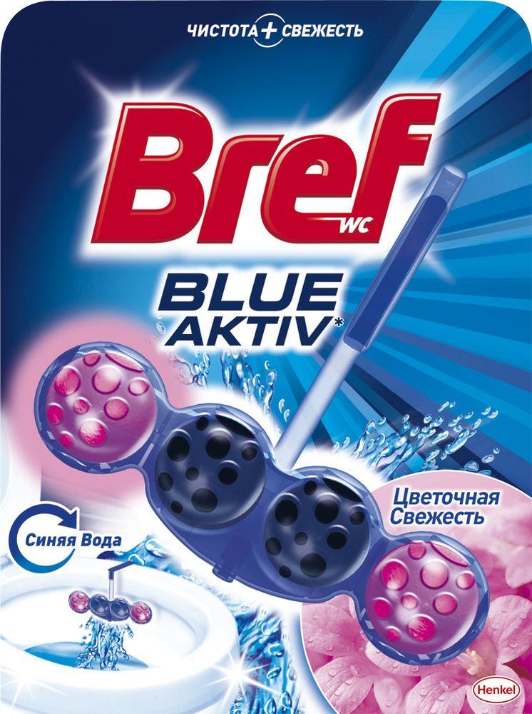 Чистящее средство для унитаза Bref Blue Aktiv. Цветочная свежесть, 50 г чистящее средство для унитаза bref blue aktiv с хлор компонентом 3х50г