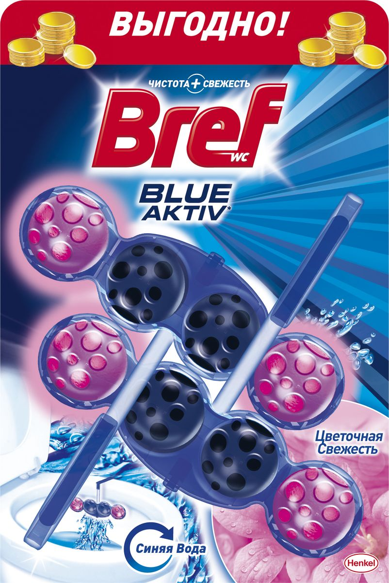 Чистящее средство для унитаза Bref Blue Aktiv. Цветочная свежесть, 2 шт х 50 г чистящее средство для унитаза bref blue aktiv с хлор компонентом 3х50г
