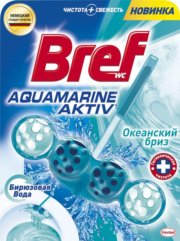Чистящее средство для унитаза Bref Aquamarine Aktiv. Океанский бриз, 50 г чистящее средство для унитаза bref blue aktiv с хлор компонентом 3х50г
