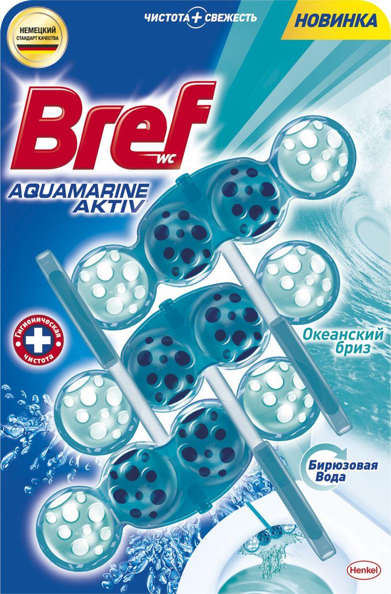 Чистящее средство для унитаза Bref Aquamarine Aktiv. Океанский бриз, 3 шт х 50 г чистящее средство для унитаза bref blue aktiv с хлор компонентом 3х50г