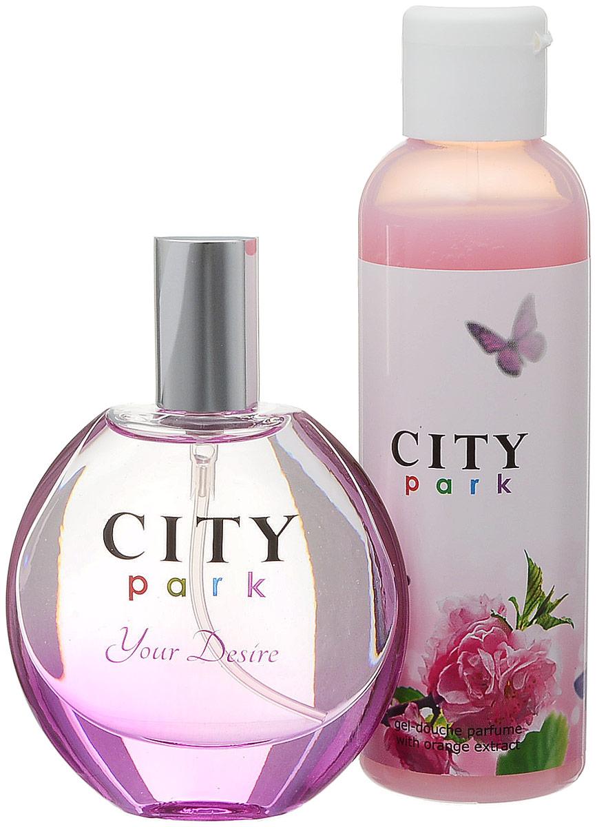 City Parfum Парфюмированный набор: City Park Your Desire Туалетная вода, 50 мл + Гель для душа, 150 мл цена