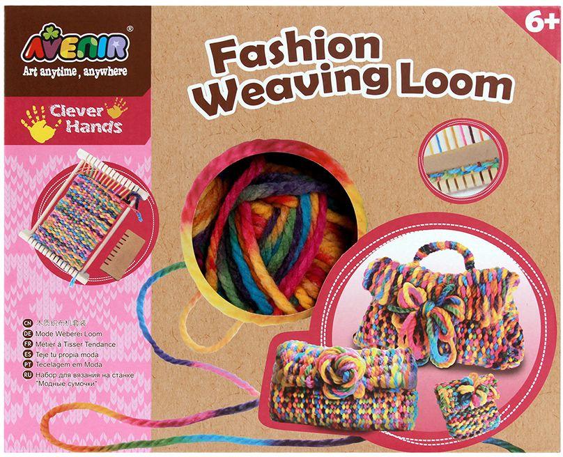 Avenir Набор для вязания Модные сумочки ткацкий станок susanna