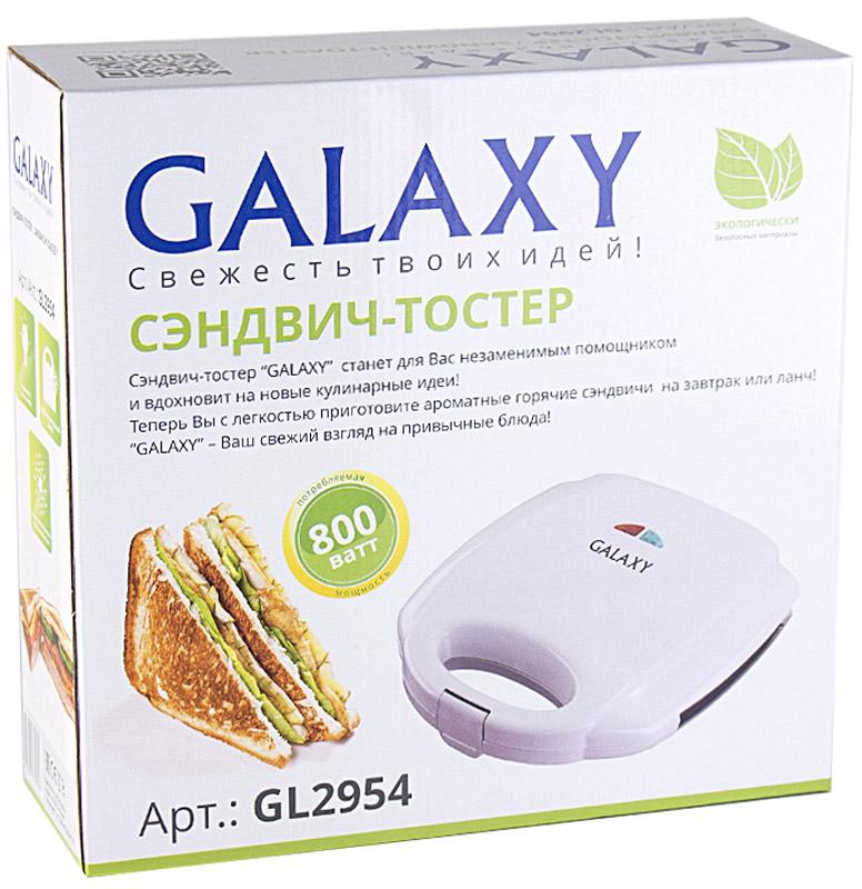 Бутербродница Galaxy GL2954, White Galaxy