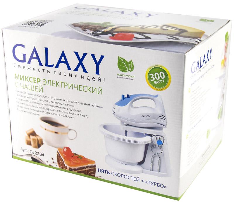 Миксер Galaxy GL 2204, White Galaxy
