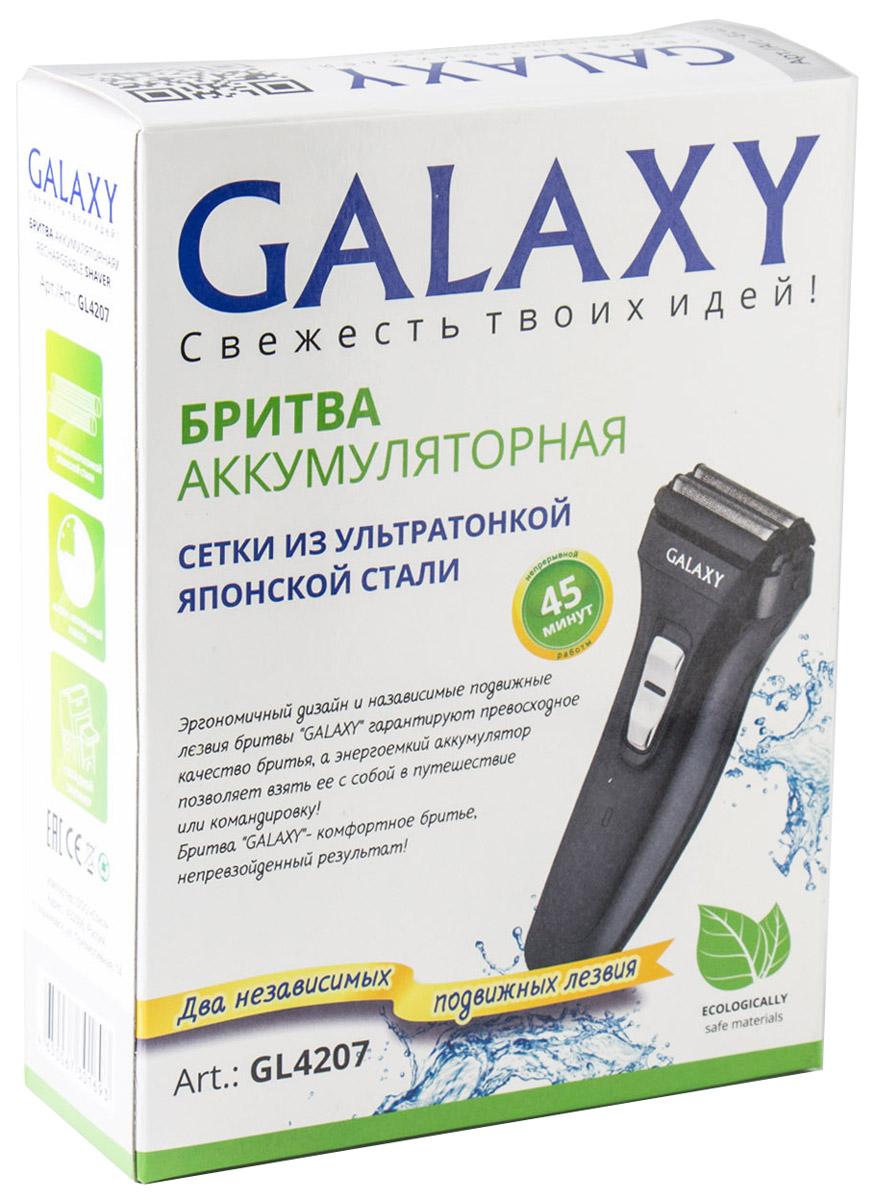 Электробритва Galaxy GL 4207, Black Galaxy