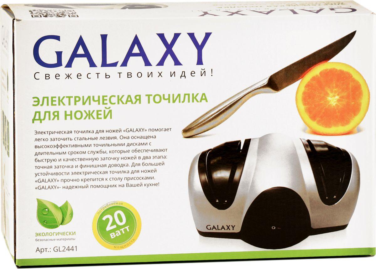 Galaxy GL 2441ножеточка электрическая Galaxy