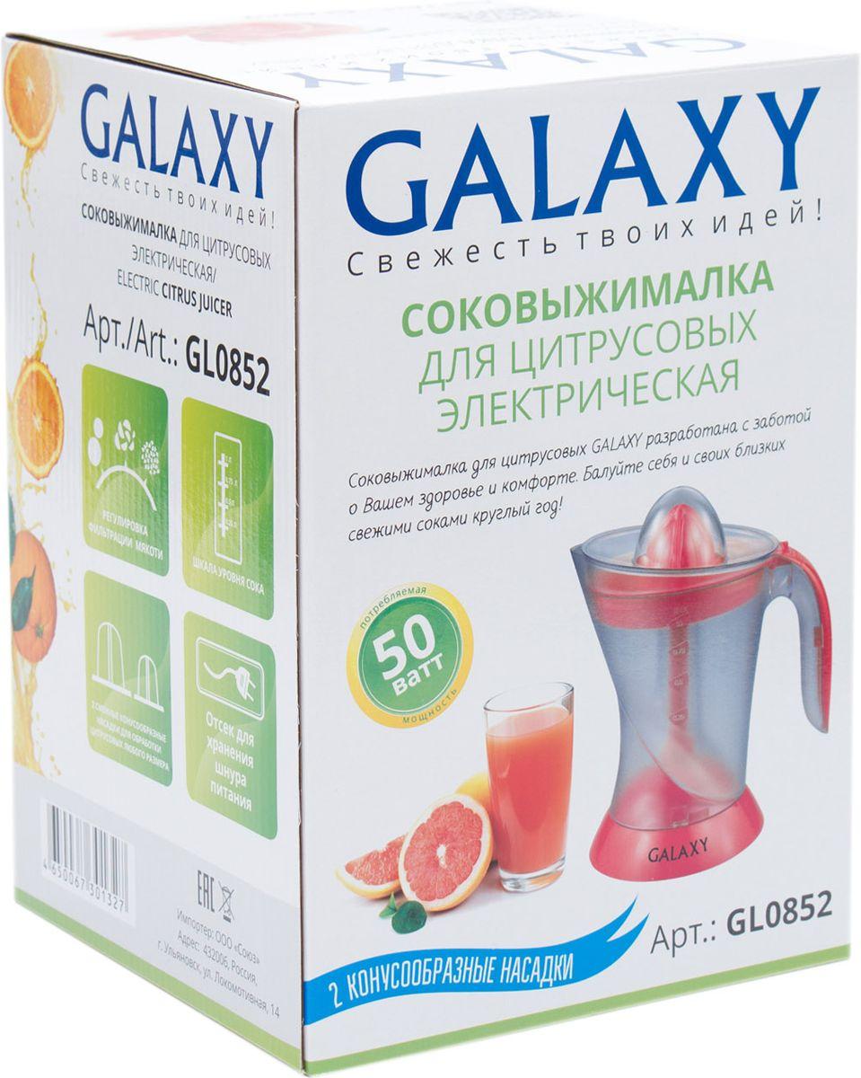 Соковыжималка Galaxy GL 0852 Galaxy