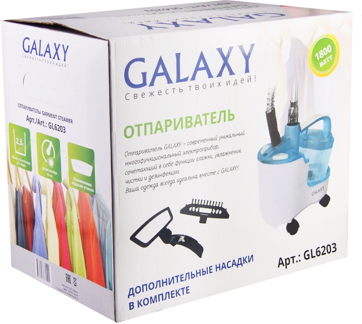 Отпариватель Galaxy GL 6203 Galaxy