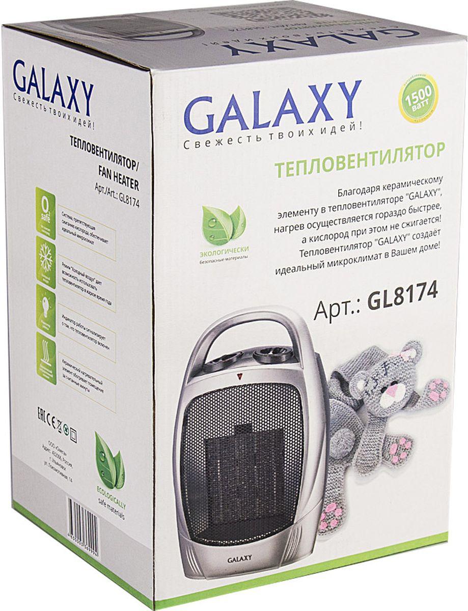 Galaxy GL 8174тепловентилятор Galaxy