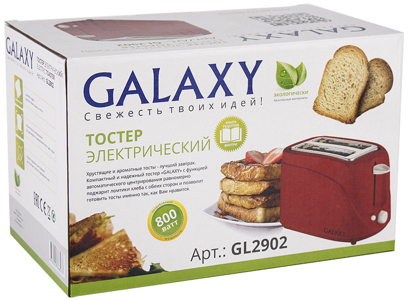 Galaxy GL 2902, Redтостер Galaxy