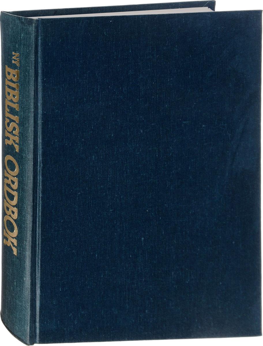 Ny Biblisk ordbok rysk parlor och ordbok