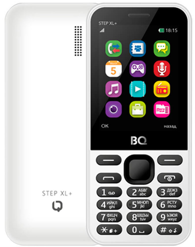 Мобильный телефон BQ 2831 Step XL+, белый мобильный телефон bq bqm 2831 step xl черный 2 8 32 мб