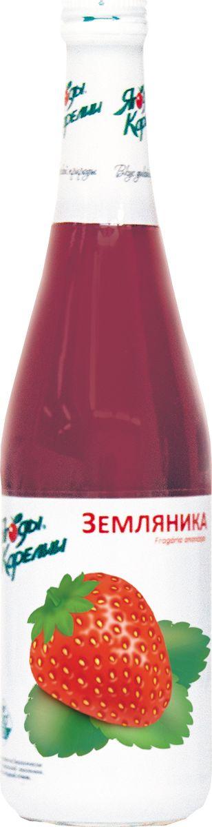 Ягоды Карелии нектар земляничный с мякотью, 0,51 л