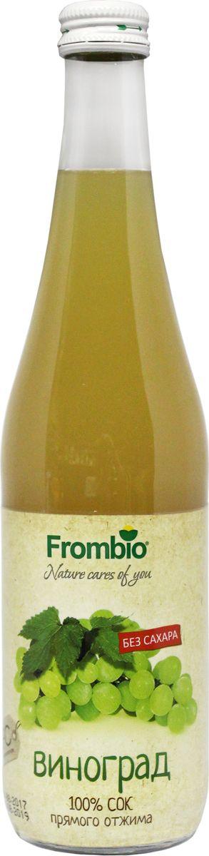 Frombio сок виноградный 100% прямого отжима, 0,51 л