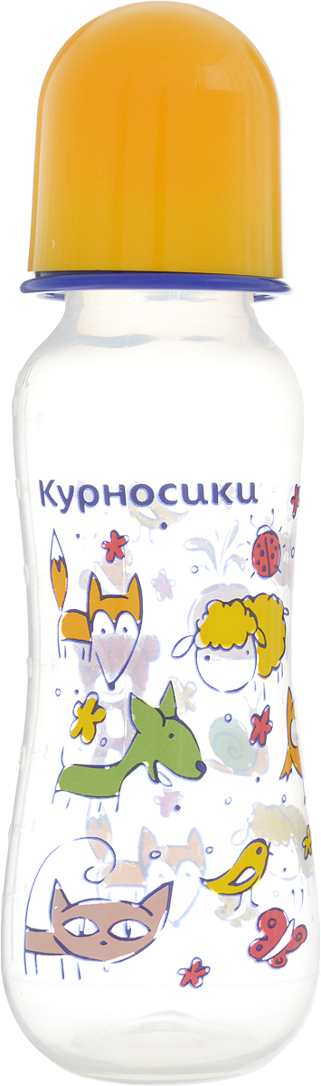 Фото - Курносики Бутылочка для кормления Зверята вид 1 250 мл бутылочка для кормления курносики колобок с ручками с силиконовой соской 6мес 250мл