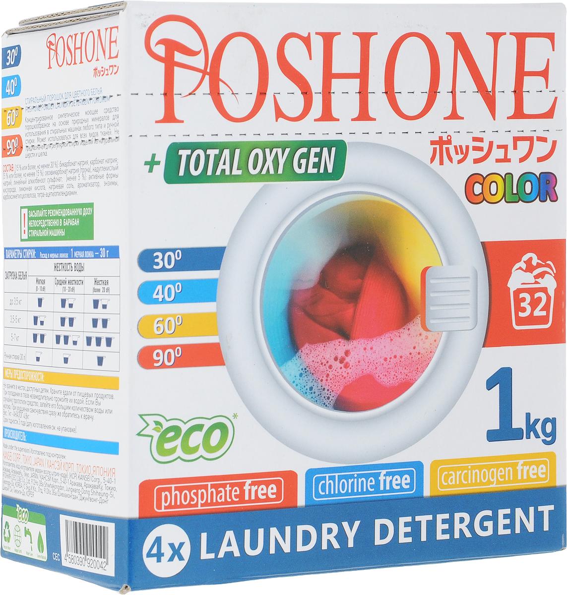 Порошок стиральный Posh One