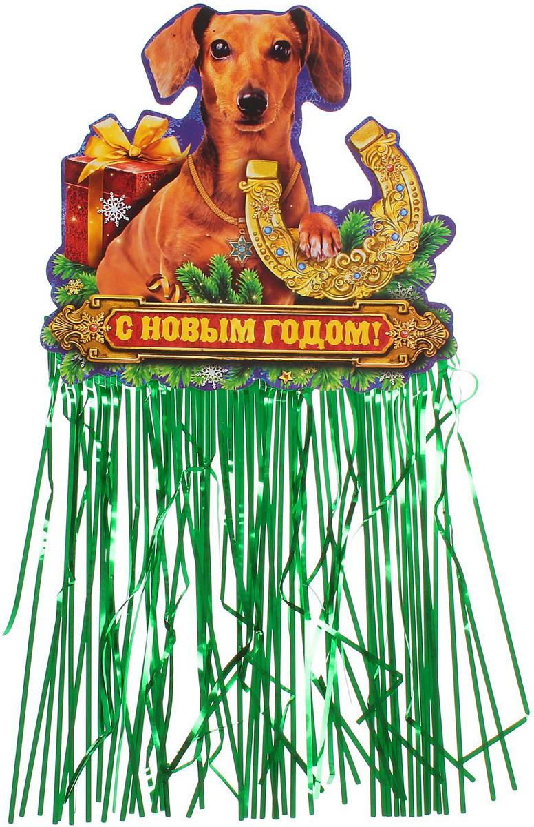 """Гирлянда """"С Новым годом! Такса"""", с блестящим дождиком, 24,8 х 24 см"""
