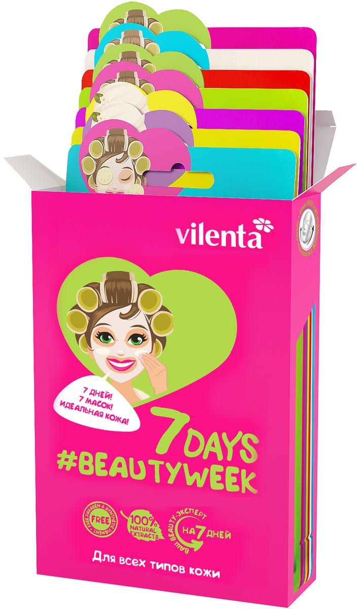 Vilenta Подарочный набор тканевых масок Beauty Week, 196 мл