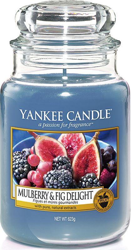 Свеча ароматизированная Yankee Candle Инжир и Ежевика, большая, в стеклянной банке, 623 г ароматическая свеча yankee candle summer peach jar candle объем 623 г 623 мл