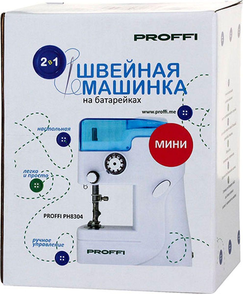 Швейная машина PROFFI ручная, PH8304, белый Proffi