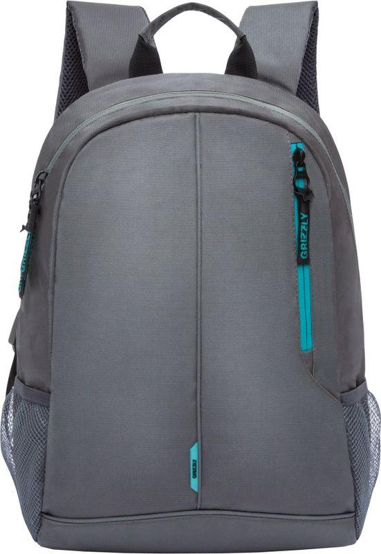 Рюкзак молодежный Grizzly, цвет: серый, бирюзовый, 15,5 л. RL-852-1/3 поворотный зажим для быстрого крепления для gopro hero 2 3 3 4 рюкзак рюкзак нью