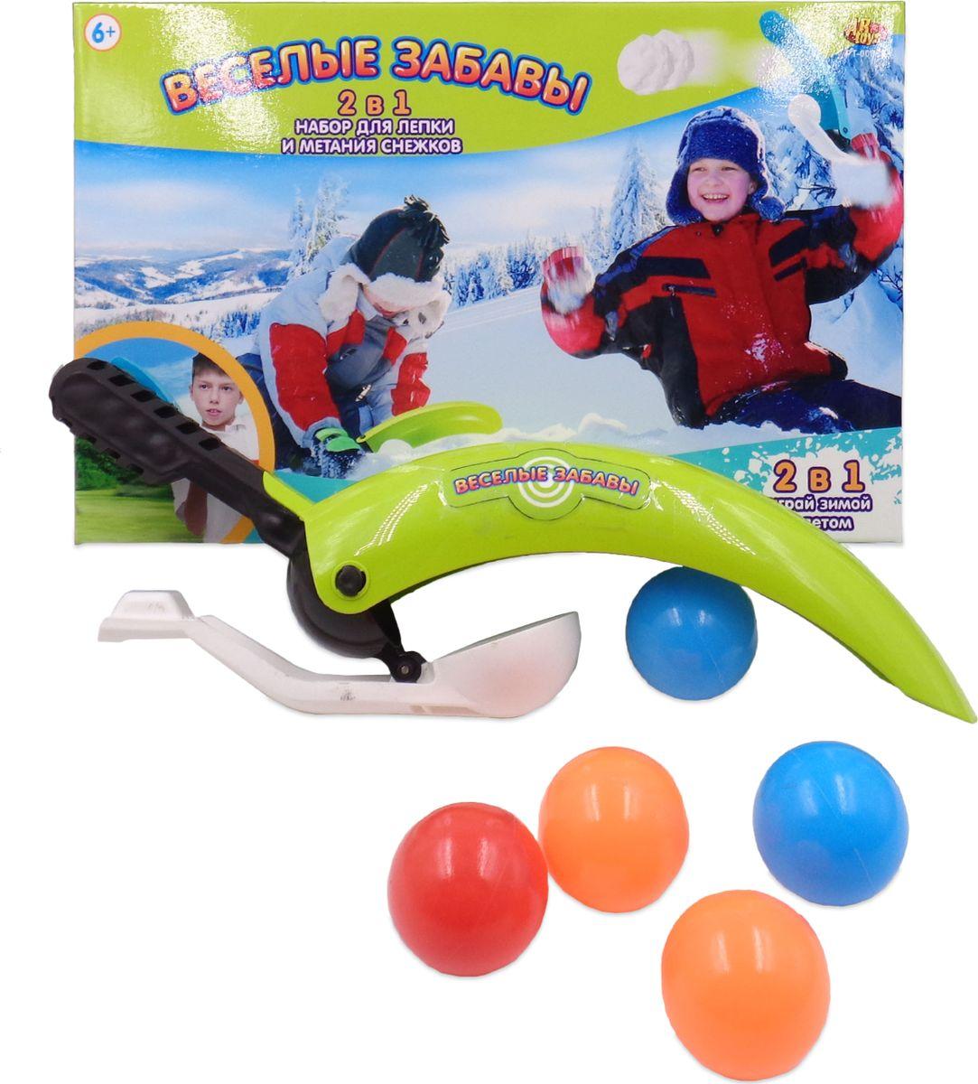 Веселые забавы Набор для лепки и метания снежков 2 в 1 форма для лепки снежков abtoys форма тройная для лепки снежков зимние забавы