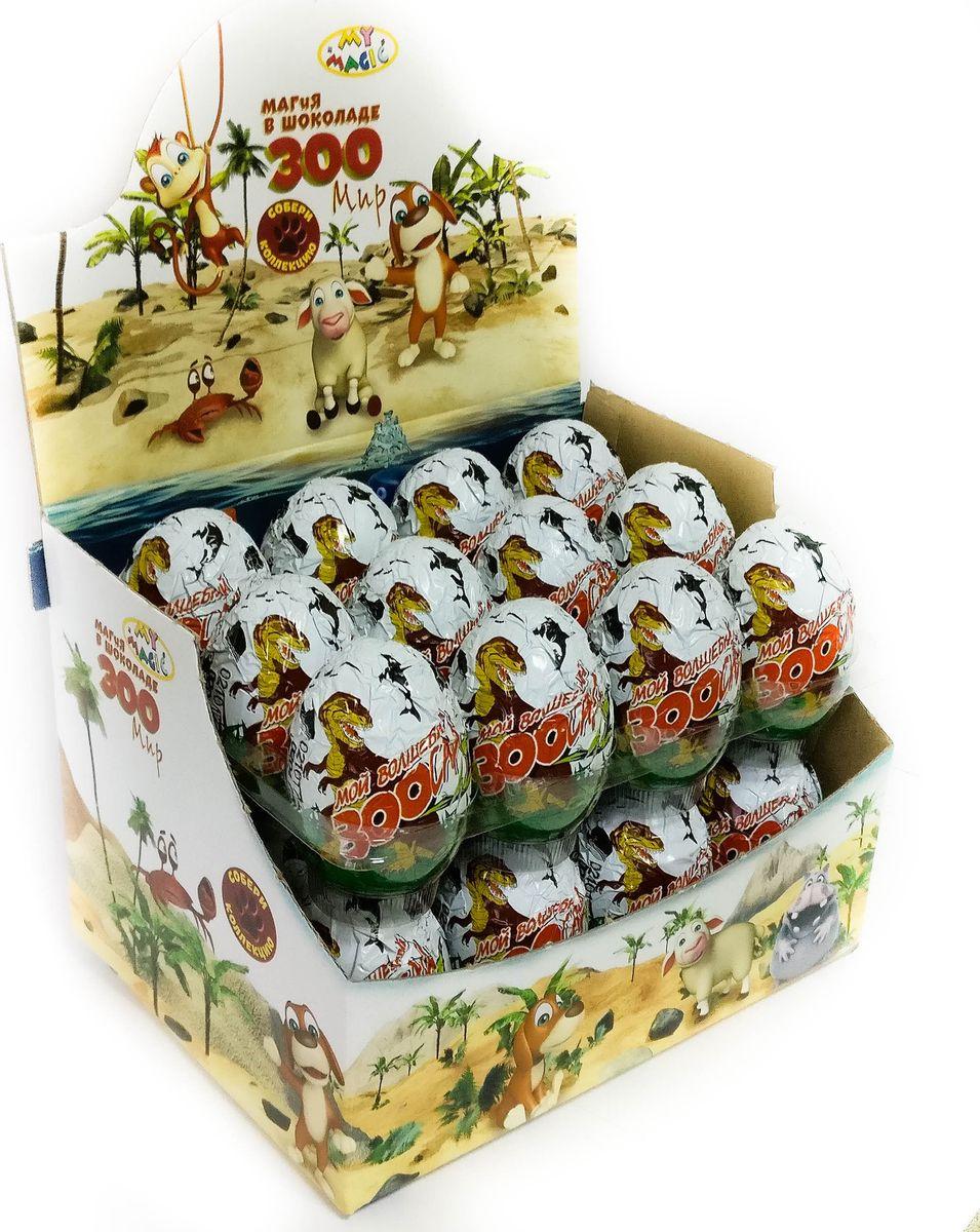 My Magic Zoo шоколадное яйцо с игрушкой, 22,5 г my zoo