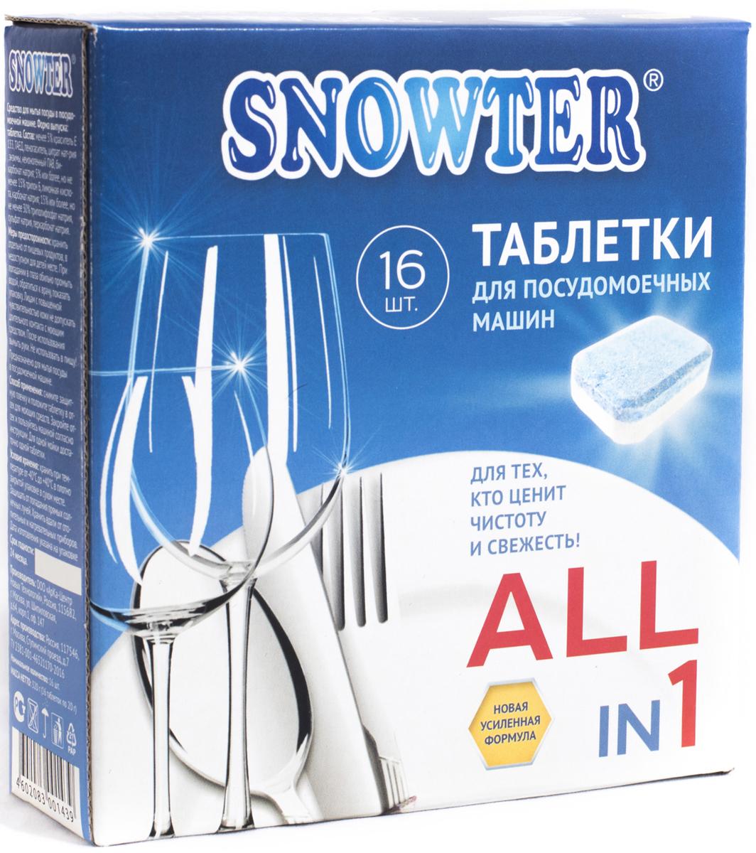 """Таблетки для посудомоечных машин Snowter """"5 в 1"""", 16 шт x 20 г"""